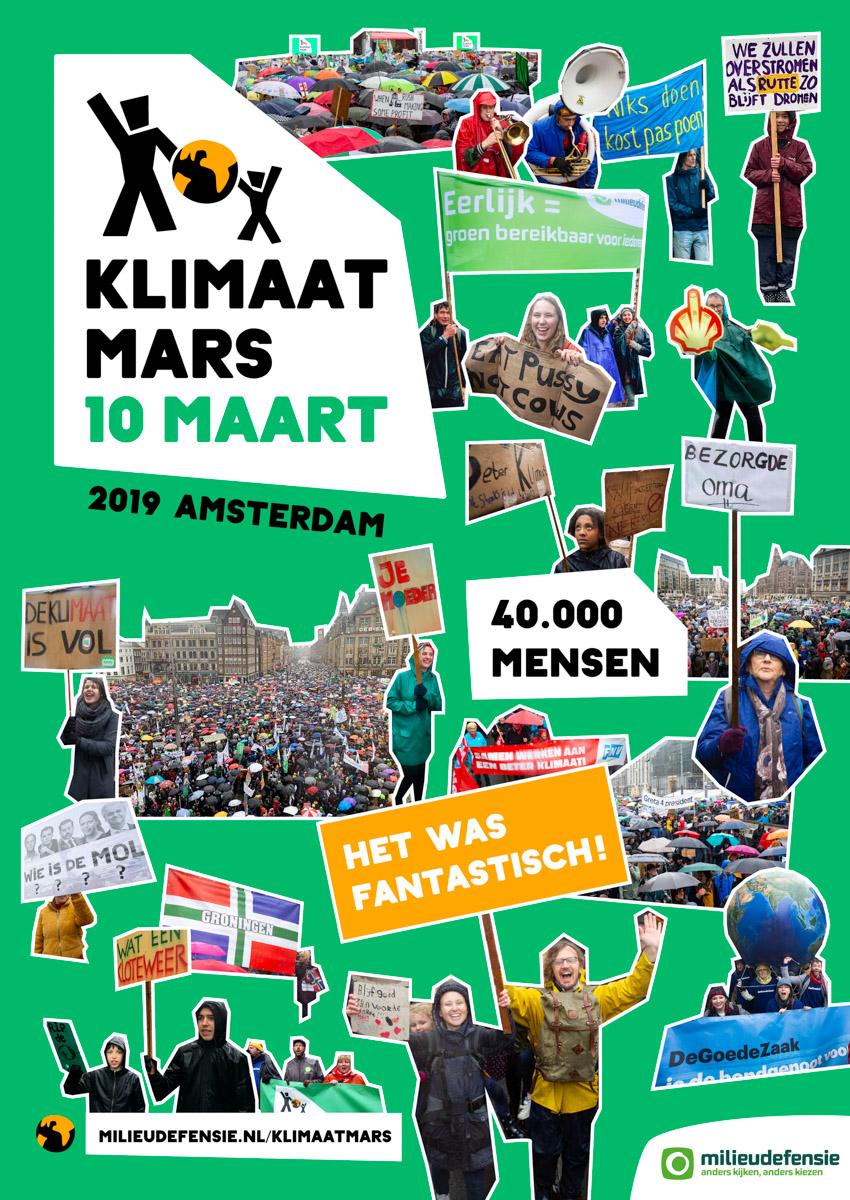 Klimaatmars-poster-campagne-ontwerp