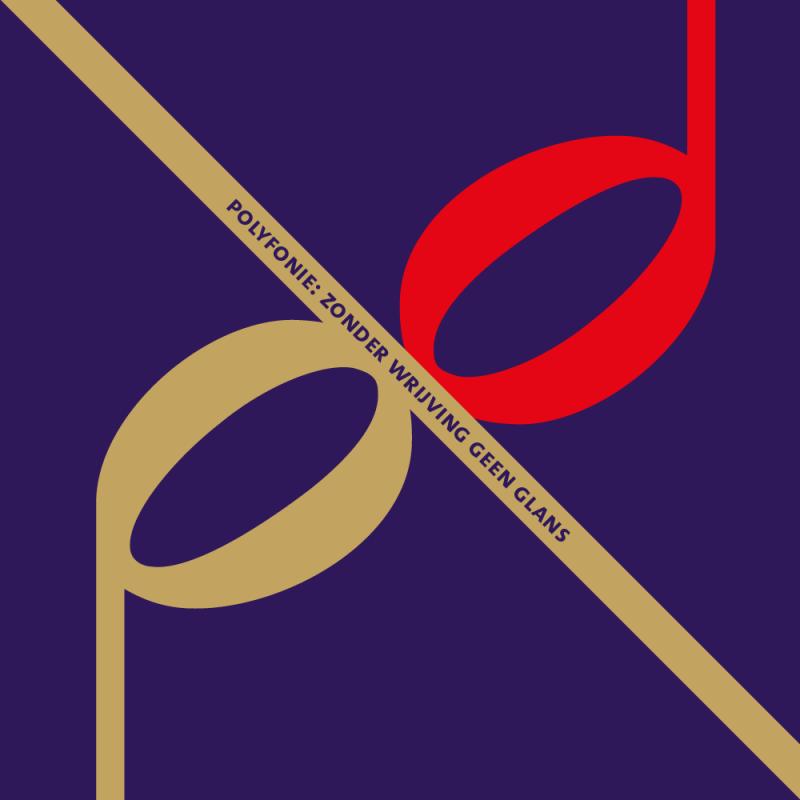 vu-kamerkoor-polyfonie-zonder-wrijving-geen-glans